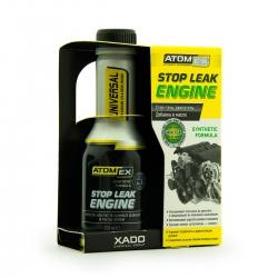 Stop Leak Engine - стоп-протікання двигуна, добавка в оливу 250 мл (ХА 41813)