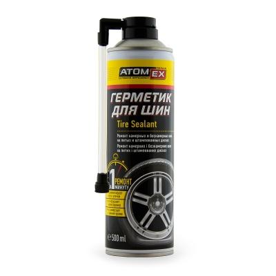 Герметик для шин ATOMEX - засіб для тимчасового ремонту