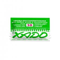 Мастило відновлювальне XADO 12 мл (XA 30102)