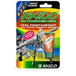 Ревіталізант для стволів нарізної зброї 9 мл (XA 10107)