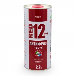 Антифриз для двигуна Antifreeze Red 12++ -40⁰С 2,2 кг (XA 50209)