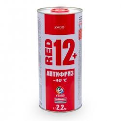 Антифриз для двигуна Antifreeze Red 12+ -40⁰С 2.2 кг (XA 50207_)
