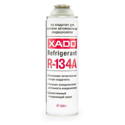 Фреон автомобільний R-134а XADO
