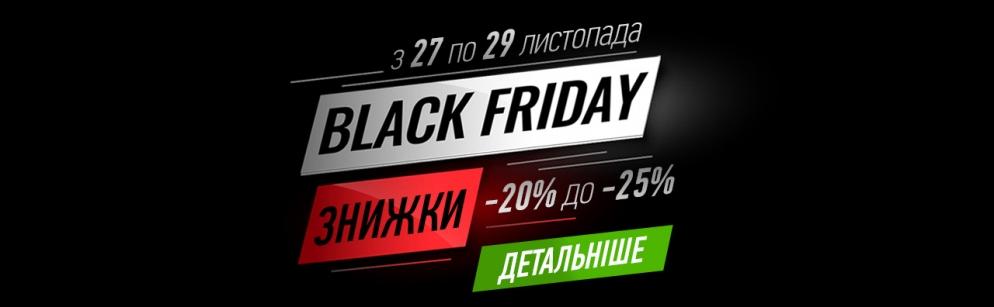 XADO Black Friday 2020