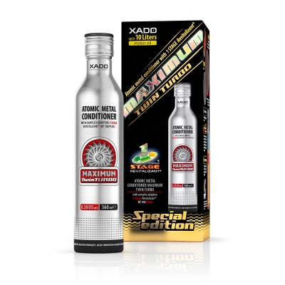 AMC Maximum Twin Turbo з комплексним адаптивним нанокомпонентом Ревіталізант® 1 Stage